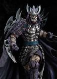 """TMNT: 8"""" Shredder - PVC Figure"""