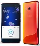 HTC U11 Smartphone - Solar Red