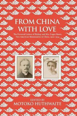From China with Love image