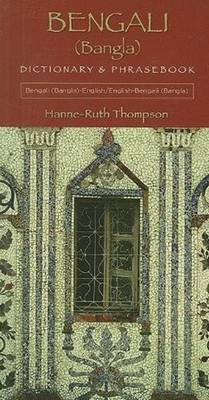 Bengali (Bangla)-English / English-Bengali (Bangla) Dictionary & Phrasebook by Hanne-Ruth Thompson