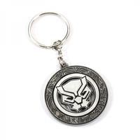 Black Panther - Black Panther Keychain