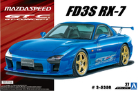 Aoshima: 1/24 Mazda Speed FD3S RX-7 (A-Spec GT Concept '99) - Model Kit