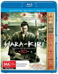 Hara-Kiri: Death of a Samurai on Blu-ray, 3D Blu-ray
