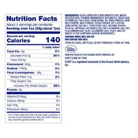 Flipz: Milk Caramel Sea Salt Pretzels 130g