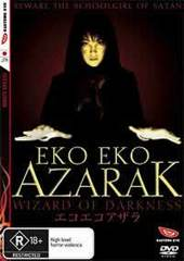 Eko Eko Azarak - Vol. 1: Wizard Of Darkness on DVD