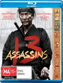 13 Assassins on Blu-ray
