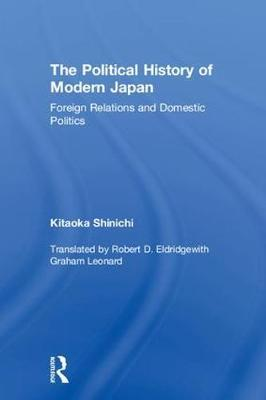 The Political History of Modern Japan by Kitaoka Shinichi image
