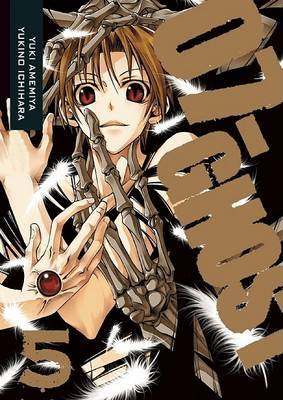 07-Ghost, Volume 5 image