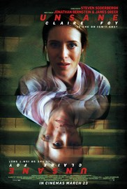 Unsane on DVD