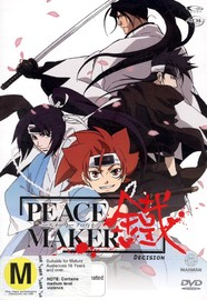 Peacemaker - Vol 7 Decision on DVD image