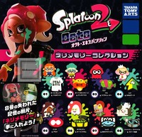 Splatoon2: Oct Expansion Neri Memory Collection - Blind Bag