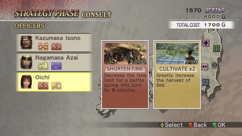 Samurai Warriors 2: Empires for Xbox 360 image