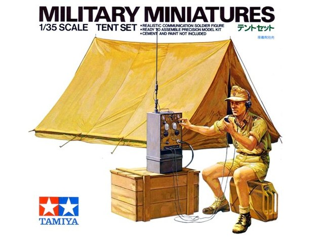Tamiya 1/35 German Africa Corps Tent Set - Model Kit
