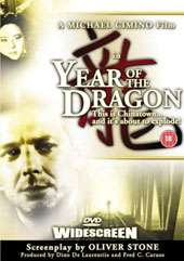 Year Of The Dragon on DVD