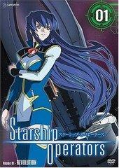 Starship Operators - Vol. 1: Revolution on DVD