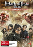 Attack On Titan: Hangeki No Noroshi on DVD