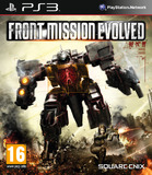 Front Mission: Evolved for PS3
