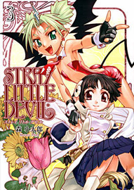 Stray Little Devil: v. 3 by Kotaro Mori image