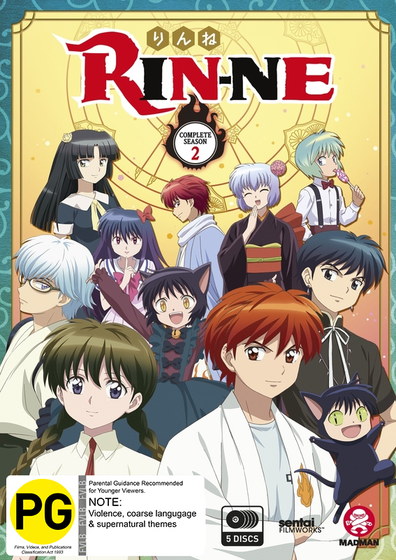 Rin-ne - Complete Season 2 (Subtitled Edition) on DVD image