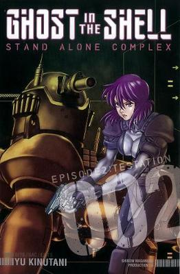 Ghost In The Shell: Stand Alone Complex 2 by Yu Kinutani