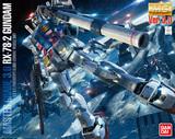 MG Gundam RX-78-2 Ver.3.0 1/100 Model Kit