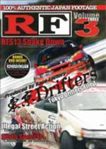 Race Factory Extreme Drift 3 - Tokyo Drifters 1 on DVD