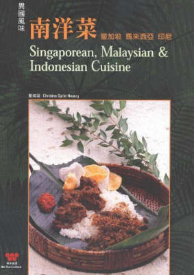 Singaporean, Malaysian and Indonesian Cuisine by Christine Sjahir Hwang