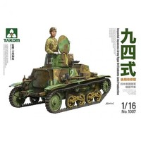 Takom: 1/16 Imperial Japanese Army Type 94 Tankette Late Production Model Kit