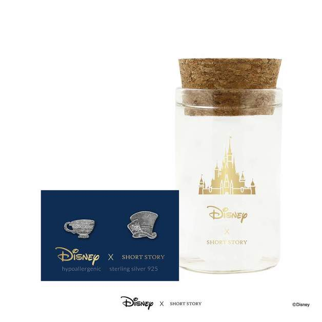 Short Story: Disney Mad Hatter & Tea Cup Earring - Silver