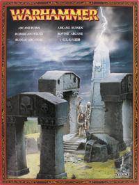 Warhammer Arcane Ruins