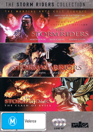The Storm Riders Collection on DVD