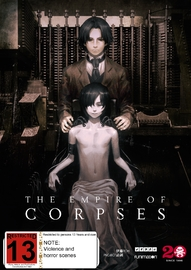 Project Itoh: The Empire Of Corpses on DVD