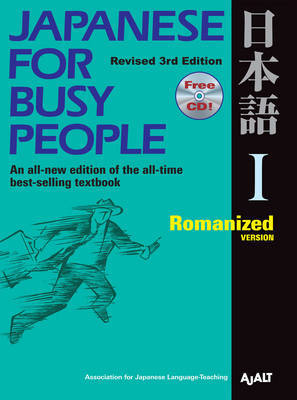 Japanese for Busy People: Bk. 1: Romanized Version image