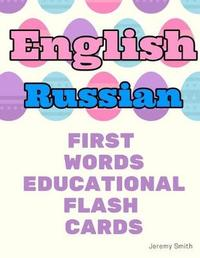 English Russian First Words Educational Flash Cards by Jeremy Smith