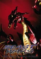 Beast Wars 3 (3rd Series) on DVD