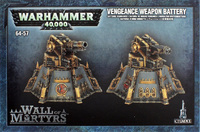 Wall of Martyrs: Vengeance Weapons Battery