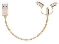 Moyork LUMO 15cm Aluminium 3-in-1 Cable - Dubai Gold