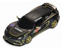 Scalextric Lotus Exige R-GT Group B Rally 2012 1/32 Slot Car