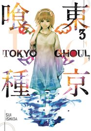 Tokyo Ghoul 3 by Sui Ishida