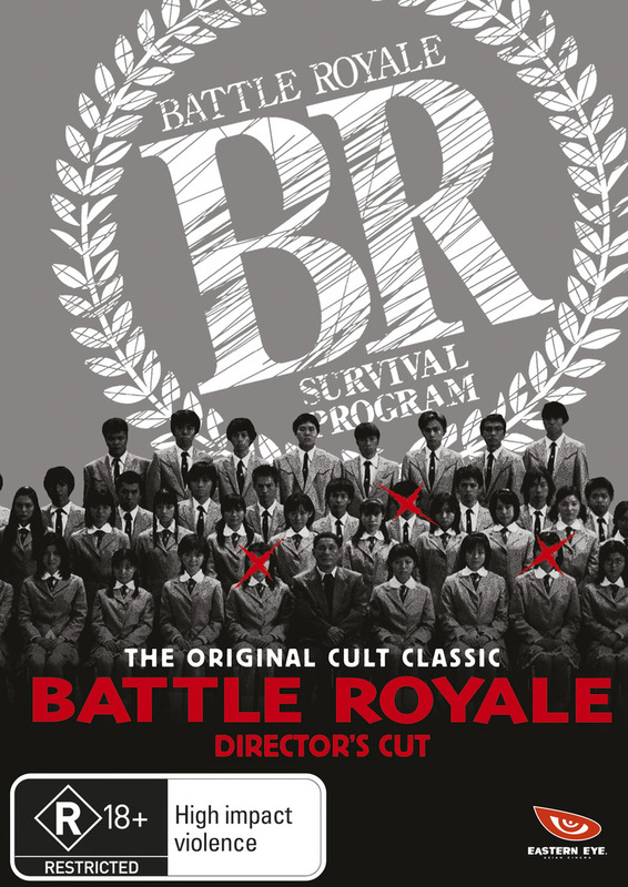 Battle Royale on DVD