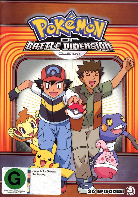 Pokemon: DP - Battle Dimension: Collection 1 (3 Disc Set) on DVD