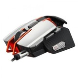 Cougar 700M Laser Gaming Mouse - Silver for PC Games
