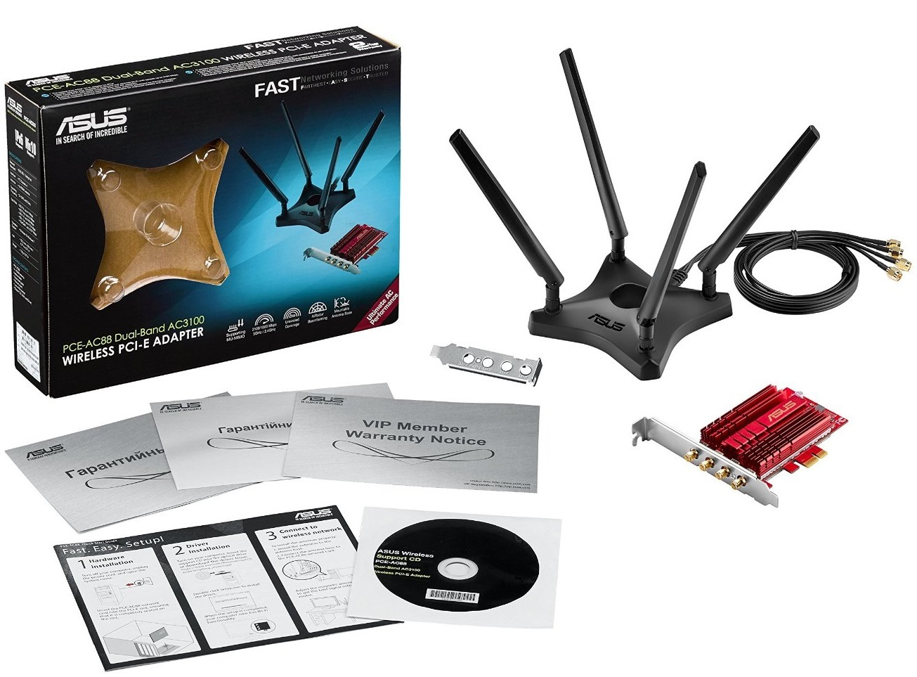 ASUS PCE-AC88 AC3100 Wi-Fi PCIe Adapter image