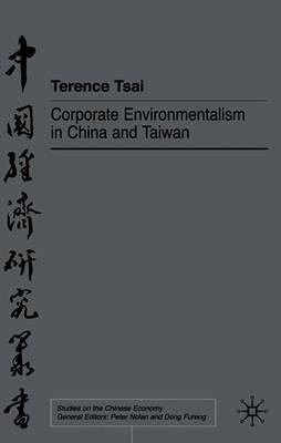 Corporate Environmentalism in China and Taiwan by Terence Tsai image