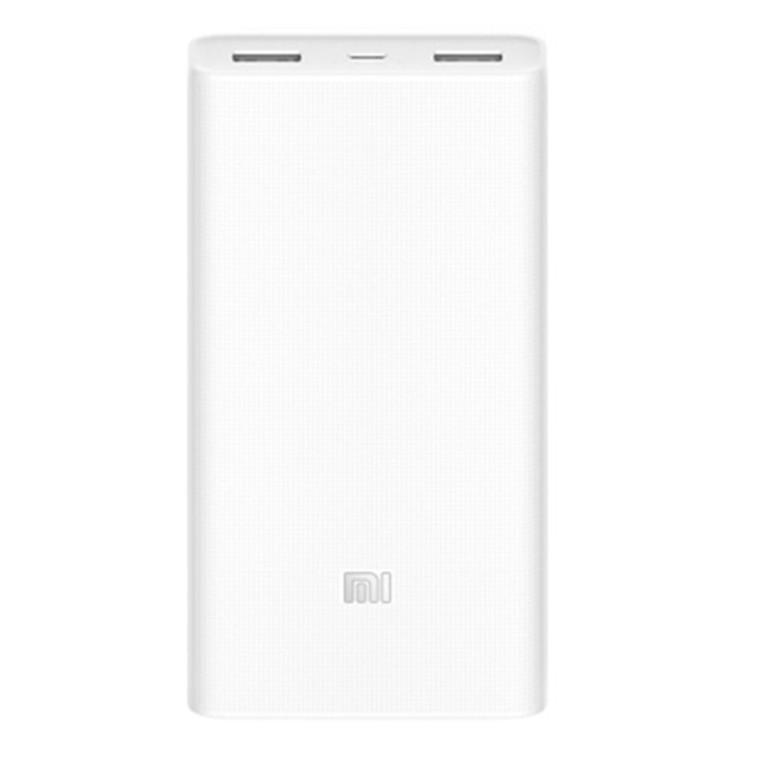 Xiaomi Mi 20000mAh Power Bank 2 - White image