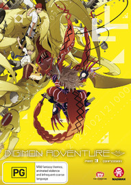 Digimon Adventure Tri. Part 3 - Confession on DVD