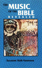Music of the Bible Revealed by Suzanne Haik-Vantoura image