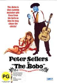 The Bobo on DVD