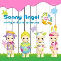 Sonny Angel: Easter 2018 - Mini Figure (Blind Box)