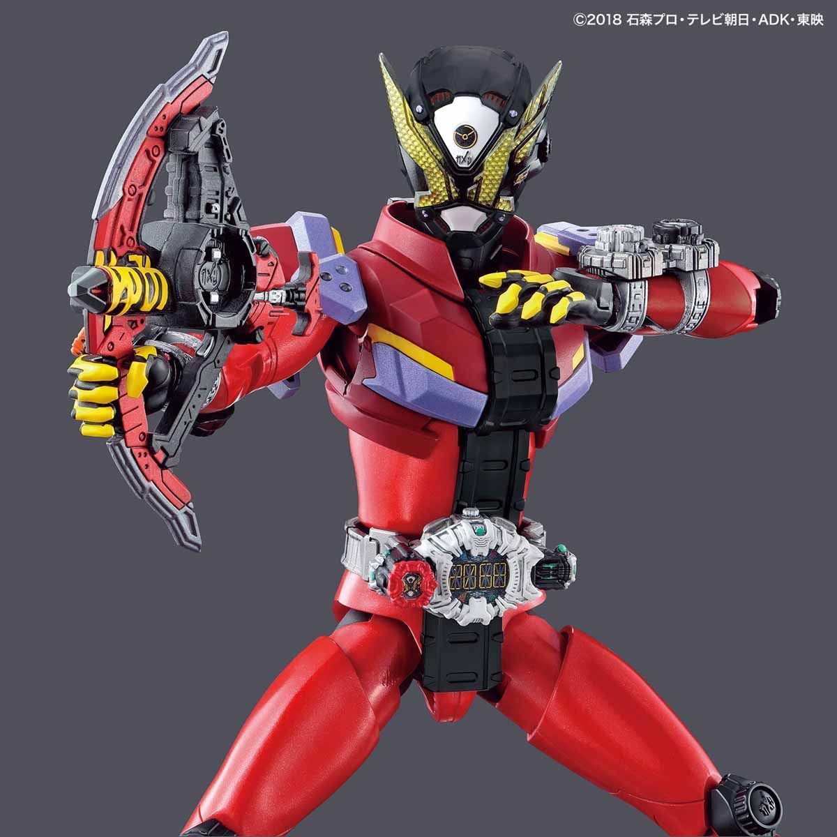 Kamen Rider: Figure-rise: Geiz - Model Kit image